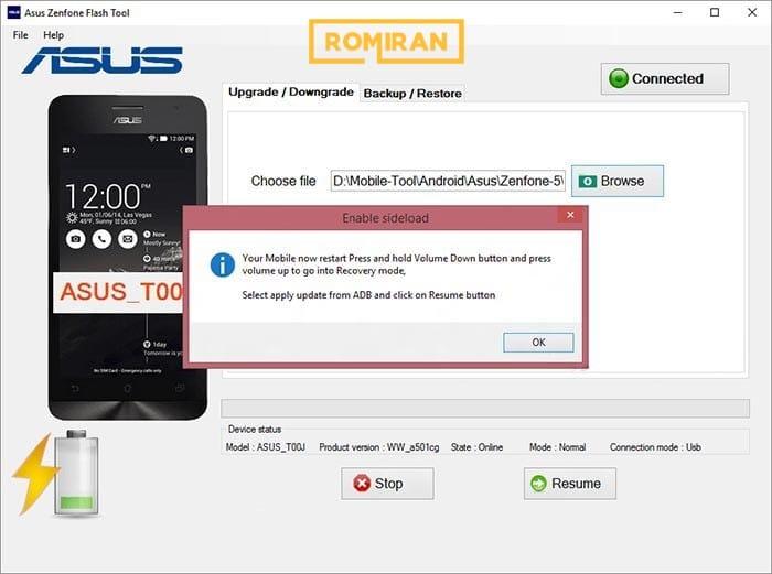 Zenfone Flash Tool